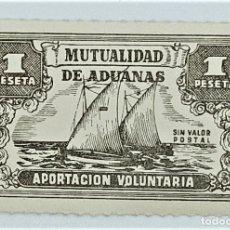 Sellos: 1 SELLO MUTUALIDAD ADUANAS PEGAMENTO ORIGINAL 1 PTA. Lote 292507818