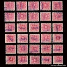 Sellos: GUERRA CIVIL.1938.RECARGO TRANSITORIO DE GUERRA.10C.30 USADO.GALVEZ 99. Lote 293171188