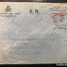 Sellos: SOBRE CON MEMBRETE Y FRANQUICIA DEL EJERCITO DEL ESTE GRUPO DE TRANSMISIONES Cª. MOTORIZADA. Lote 293241993