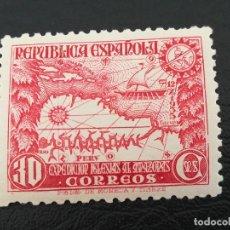 Sellos: ANTIGUO SELLO ESPAÑA 1935 TEMA BARCOS CON GOMA. Lote 293422673
