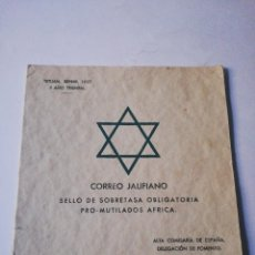 Selos: CORREO JALIFIANO. SELLO DE SOBRETASA OBLIGATORIA PRO-MUTILADOS ÁFRICA. 1937. TETUAN.. Lote 293426238