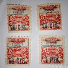 Sellos: ESPAÑA 1937 - ASTURIAS Y LEÓN - EDIFIL 8/11 - MARQUILLA FIRMADOS. Lote 293480448
