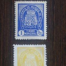 Sellos: LOTE SELLOS 2 TIMBRES MUNICIPALES AYUNTAMIENTO DE MUROS DE NALON, ASTURIAS.. Lote 293503593