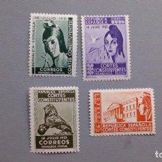 Sellos: 1931 - FRANQUICIAS POSTALES -EDIFIL 19/22 - NUEVOS - REPUBLICA - CORTES CONSTITUYENTES -. Lote 293577963