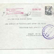 Sellos: CIRCULADA 1937 DE BILBAO A BERLIN ALEMANIA CON CENSURA MILITAR. Lote 293778698