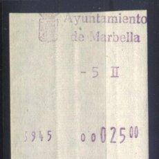 Sellos: S-6631- AYUNTAMIENTO DE MARBELLA. SELLO MUNICIPAL.. Lote 293896368