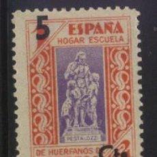 Sellos: S-6633- HOGAR ESCUELA HUERFANOS DE CORREOS. SOBRECARGADO.. Lote 293896848