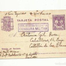 Sellos: TARJETA ENTERO POSTAL EDIFIL 81 CIRCULADA 1938 D ZAMORA A CASTELLON CENSURA REGIMIENTO INFANTERIA. Lote 293919423
