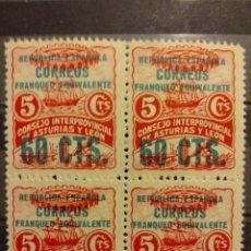 Selos: AÑO 1937 ASTURIAS Y LEON SELLOS HABILITADOS NUEVOS EDIFIL 10 VALOR DE CATALOGO 2,00 EUROS. Lote 293976548