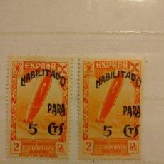 Sellos: AÑO 1940 BENEFICENCIA HABILITADOS SELLOS NUEVOS EDIFIL 48. Lote 293977073