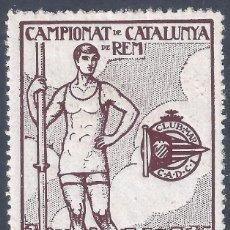 Sellos: CAMPIONAT DE CATALUNYA DE REM 1917. MUY ESCASO. LUJO. MNH **. Lote 294003148