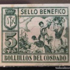 Sellos: BOLLULOS DEL CONDADO. SELLO BENÉFICO 5 CTS SIN DENTAR. EXCELENTE CENTRAJE. NUEVO. Lote 294109043