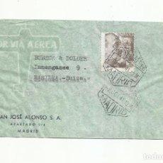 Sellos: CIRCULADA 1941 DE MADRID A BASILEA SUIZA CON CENSURA GUBERNATIVA. Lote 294120213