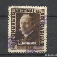 Sellos: Q510-VIÑETA GUERRA CIVIL CONGRESO NACIONAL , VIÑETAS REPUBLICANAS, SPAIN CIVIL WAR.. Lote 294156878