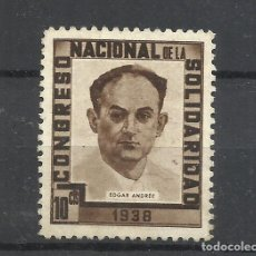Sellos: Q510A-VIÑETA GUERRA CIVIL CONGRESO NACIONAL , VIÑETAS REPUBLICANAS, SPAIN CIVIL WAR.. Lote 294157013