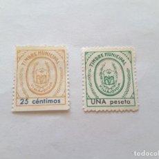 Sellos: SELLOS ESPAÑA. Lote 294386813
