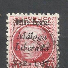 Sellos: 2755-SELLO PATRIOTICO 8-2-1937 ARRIBA ESPAÑA MALAGA LIBERADA, SELLO REPUBLICANO CON SOBRECARGA PARA. Lote 294460438