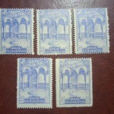 Sellos: AÑO 1937 HOGAR TELEGRAFICO SELLOS NUEVOS EDIFIL 10 VALOR DE CATALOGO 2,00 EUROS. Lote 294496933