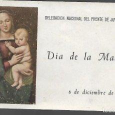Sellos: POSTAL- DIA DE LA MADRE- FRENTE JUVENTUDES.- VER FOTO. Lote 294556713