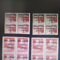 Sellos: SELLOS ESPAÑA MNH/MH 1937 LOCALES BURGOS. BLOQUES DE 4 EDIFIL 54/7 SOBRECARGA AZUL Y NEGRA. Lote 294579933