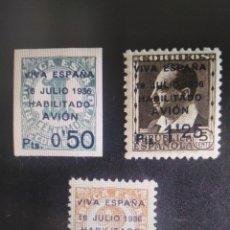 Sellos: SELLOS ESPAÑA MH 1936 LOCALES CANARIAS. EDIFIL 1/3. Lote 294580553