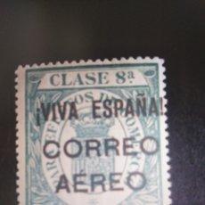 Sellos: SELLOS ESPAÑA MH 1936 LOCALES BURGOS FISCALES CORONA REAL. EDIFIL 39 CON NÚMERO DE CONTROL. Lote 294808923
