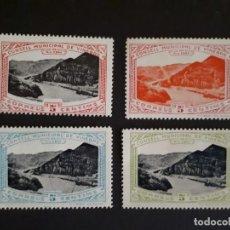 Sellos: VINEBRE,TARRAGONA, RIU EBRE CON SEÑAL DE FIJASELLOS*. Lote 294838198