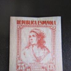 Sellos: SELLOS ESPAÑA MH 1939 REPÚBLICA. CORREO DE CAMPAÑA NO EMITIDO 53. 75 CTS.. Lote 294840068