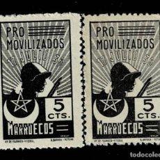 Sellos: 0099 GUERRA CIVIL MARRUECOS PRO MOVILIZADOS FESOFI Nº 1 NEGRO S. BLANCO Y VARIEDAD NEGRO S. GRIS IMP. Lote 294976643