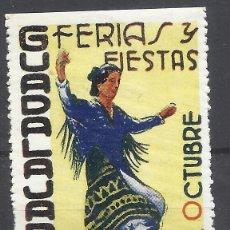 Sellos: FERIA Y FIESTAS DE GUADALAJARA NUEVO(*). Lote 294994093