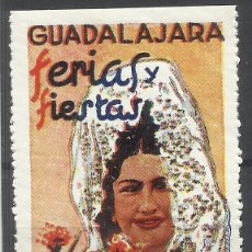 Sellos: FERIA Y FIESTAS DE GUADALAJARA NUEVO(*). Lote 294994143