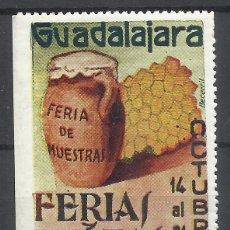Sellos: FERIA DE MUESTRAS Y FIESTAS DE GUADALAJARA NUEVO(*). Lote 294994273