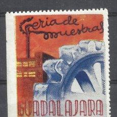 Sellos: FERIA DE MUESTRAS Y FIESTAS DE GUADALAJARA NUEVO(*). Lote 294998348