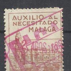 Sellos: MALAGA 25 CTS AUXILIO AL NECESITADO. Lote 295009923
