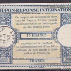Sellos: FC-21-FRANCIA CUPÓN RESPUESTA INTERNACIONAL UNION POSTAL UNIVERSAL. Lote 295382268