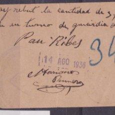 Sellos: FC-25- GUERRA CIVIL RECIBO POR GUARDIA, MARCAS JOVENTUT REPUBLICANA BOBERA (LERIDA) 1936. Lote 295384498