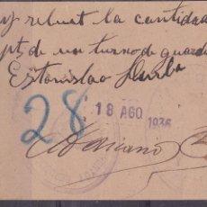 Sellos: FC-25- GUERRA CIVIL RECIBO POR GUARDIA, MARCAS JOVENTUT REPUBLICANA BOBERA (LERIDA) 1936. Lote 295384518