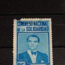 Selos: VIÑETA GUERRA CIVIL - CONGRESO NACIONAL DE LA SOLIDARIDAD 1938 FEDERICO GARCÍA LORCA. Lote 295478108