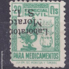 Sellos: MM14- FISCALES ESPECIAL MÓVIL MEDICAMENTOS SOBRECARGA PARTICULAR LABORATORIOS MORATO. Lote 295483758