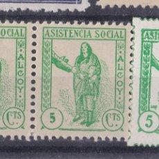 Sellos: MM15- GUERRA CIVIL ALCOY ASISTENCIA SOCIAL X 3 VARIEDAD PAPEL/ DENTADO ** SIN FIJASELLOS .LUJO. Lote 295485643