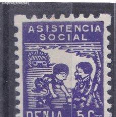Sellos: MM15- GUERRA CIVIL ASISTENCIA SOCIAL DENIA ** SIN FIJASELLOS.LUJO. Lote 295486203