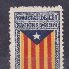 Sellos: MM15- VIÑETA SOCIETAT DE LES NACIONS 1919 ** SIN FIJASELLOS.LUJO. Lote 295486693