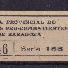 Sellos: MM19-GUERRA CIVIL. JUNTA PROVINCIAL SUBSIDIOS PRO COMBATIENTES ZARAGOZA. Lote 295542648