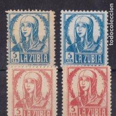 Sellos: FC35- GUERRA CIVIL LOCALES LA ZUBIA GRANADA X 6 SELLOS NUEVOS (*) VARIEDADES. Lote 295549303