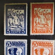 Sellos: SELLOS ESPAÑA MNH 1937 BENÉFICO LOCAL SOFIMA 9/12. VINEBRE TARRAGONA. Lote 295591978