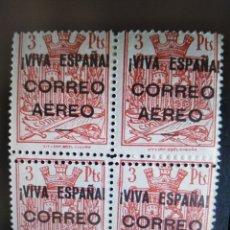 Sellos: SELLOS ESPAÑA MH 1937 LOCALES BURGOS BLOQUE DE 4 EDIFIL 47. VARIEDAD DENTADO DOBLE. Lote 295621553