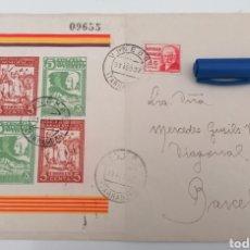 Sellos: VINEBRE. TARRAGONA, A BARCELONA. 1937. BLOQUE 4 SELLOS MUNICIPALES Y 1 VIÑETA 6 CUPONES, EN REVERSO.. Lote 295789133