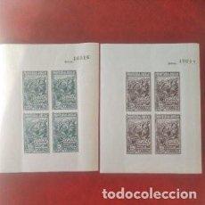 Sellos: ESPAÑA - GUERRA CIVIL - MONTCADA - TERUEL POR LA REPUBLICA - 2 HB - MNH.DENTADO. Lote 295812783