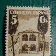 Sellos: VIÑETAS - PRO BENEFICENCIA - HUEVAR - 5 CTS - CÉNTIMOS - MARRÓN - NUEVO - CON GOMA. Lote 295849698
