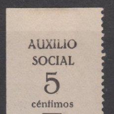 Sellos: 1936 GIBRALEÓN AUXILIO SOCIAL USADO. RARO. Lote 295950408